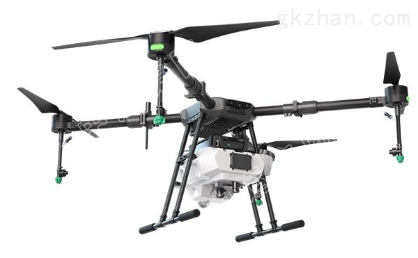 ZM410植保无人机
