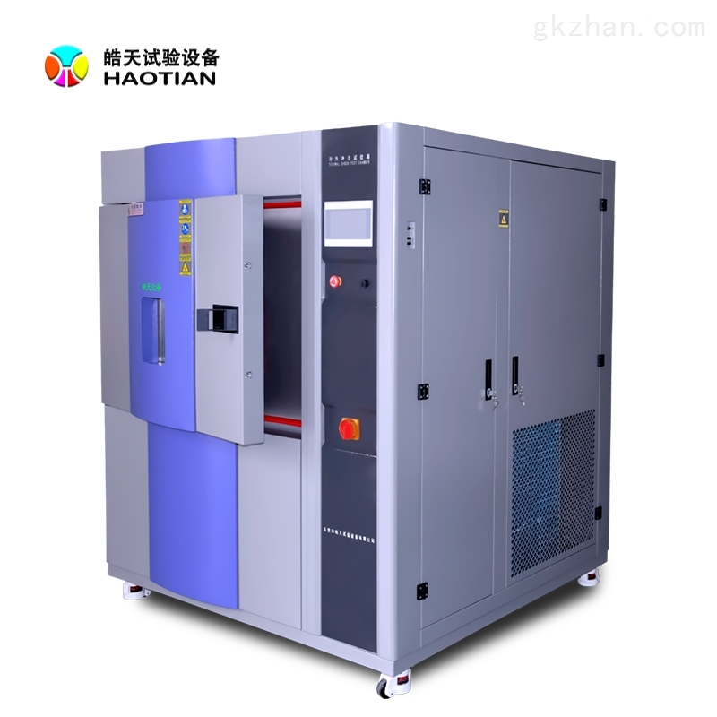 480L智能瞬间转换冷热冲击试验箱