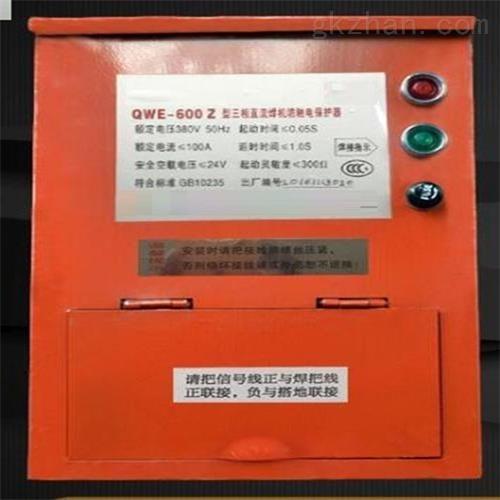 直流焊机保护器 仪表