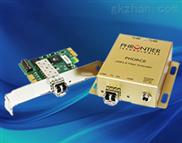 PHORCE Fiber Adaptor