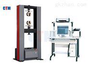 MWD-微机控制人造板*试验机