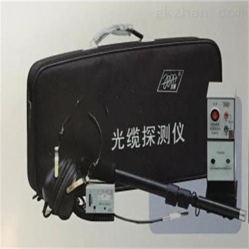 光缆探测器 仪表