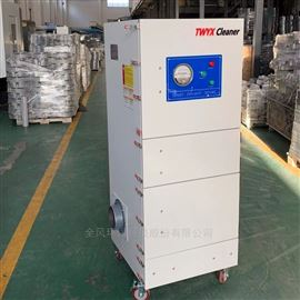 QF-1500A工业打磨粉尘吸尘器