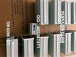 HZD-W/L-A2-B2-C2-D3振动监控仪HZD-W/L-A2-B2-C2-D3智能振动监控仪