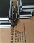 生产HZD-B-I振动变送器;HZD-B-1