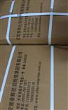 SYMTV-20-01-01-10-02-03-01振动速度SYMTV-20-01-01-10-02-03-01振动速度信号传感器