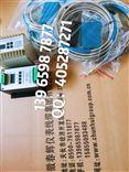 SE08,SE11,SE16,SE25轴位移传感器前置器SE08,SE11,SE16,SE25轴位移传感器
