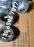 YSD-2-Ex振动变送器YSD-2-Ex振动变送器