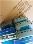 HZD-W-B-A2-B2-C2-D2-E2振动监控仪HZD-W-B-A2-B2-C2-D2-E2振动监控仪;配套振动探头
