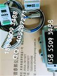 YD-1、YD-36、YD-37、YSD-1A、压电式传感器YD-1、YD-36、YD-37、YSD-1A、YSD-1b