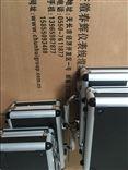 SZMB-9-B磁电转速传感器SZMB-9-B磁电转速传感器