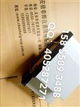 MCS-II /CSY-II微机测速仪MCS-II /CSY-II微机测速仪
