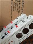 CWY-DO-Φ8电涡流传感器CWY-DO-Φ8电涡流传感器探头、延伸电缆、前置器