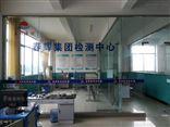 XMD-16A,XMD-32A,XMD-20AXMD-16A,XMD-32A,XMD-20A,XMD-32温度压力巡测仪