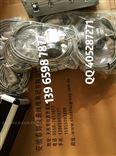 轴向位移胀差变送器HZW-1轴向位移胀差变送器HZW-1
