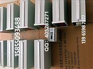 生产CHLG霍尔转速传感器