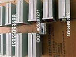 ZT6503油箱油位监控仪ZT6503油箱油位监控仪
