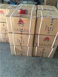 W1N热膨胀传感器WIN8400,WIN8400-035热膨胀传感器