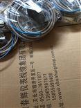 振动探头传感器ZHJ-2-01振动探头传感器ZHJ-2-01