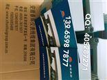 RS9200V-F-01-07-01,RS9200H-F系列RS9200V-F-01-07-01,RS9200H-F-01-07振动速度传感器