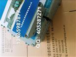 壁挂式振动监测仪AO-S203,AO-S201壁挂式振动监测仪AO-S203,AO-S201,AO-S202双通道瓦振检测仪