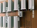 DF9011,DF9014,DF9015精密瞬态转速仪DF9011,DF9014,DF9015精密瞬态转速仪,DF9032热膨胀监测仪