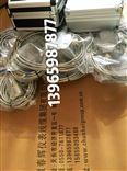 BSQ011,BSQ021,BSQ031A,BSQ051BSQ011,BSQ021,BSQ031A,BSQ051,BSQ071振动烈度轴向位移转速变送器
