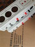 MLV-9W-02-02-00,MLS-9M-02-02MLV-9W-02-02-00,MLS-9M-02-02-01超低频振动位移速度传感器