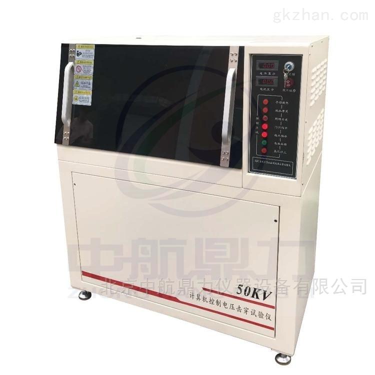 树脂电气强度试验仪