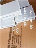 8500LD/8500ZD双通道烈度监视仪8500LD、8500ZD双通道烈度监视仪