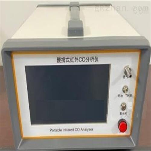 便携式红外线CO分析仪 仪表