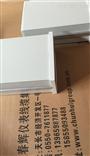 SWP-C804-02-23-HHLL-P智能数显SWP-C804-02-23-HHLL-P智能数显仪表