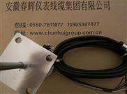 振动温度一体化传感器,振动温度传感器ZHJ-402-A05,ZD-05