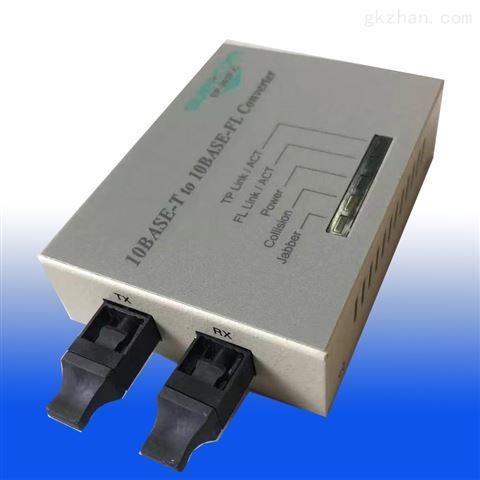 纯10M兆光纤收发器