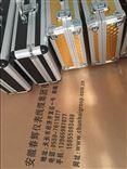 3800XL-A04-X50-L60胀差传感器本厂生产:电涡流传感器胀差3800XL-A04-X50-L60,3800A01-50-00