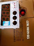 KZ300BG,KZ800BG,KZ500BGKZ-300BG,KZ-800BG,KZ500BG大屏幕熔炼钢水测温仪