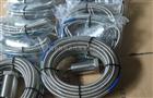 振动速度传感器ZHJ-2-01-01-10-01