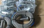 振动速度传感器\ZHJ-2-01-01-10-01振动速度传感器ZHJ-2-01-01-10-01