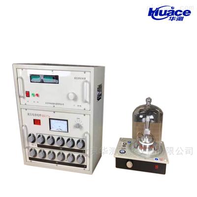 可测电容量的工频介电常数测试仪