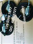 JX61VS-08-01-10K一体化低频振动变送器