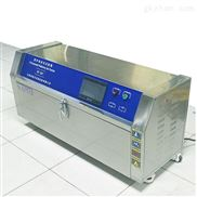 UV光照老化测试仪 单功能紫外线灯箱