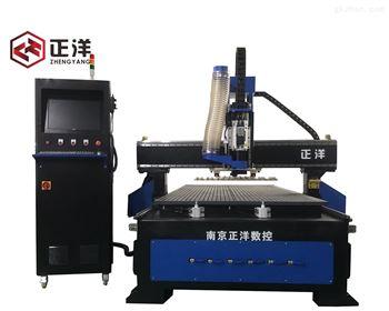 正洋数控加工中心 CNC雕刻机  木工机
