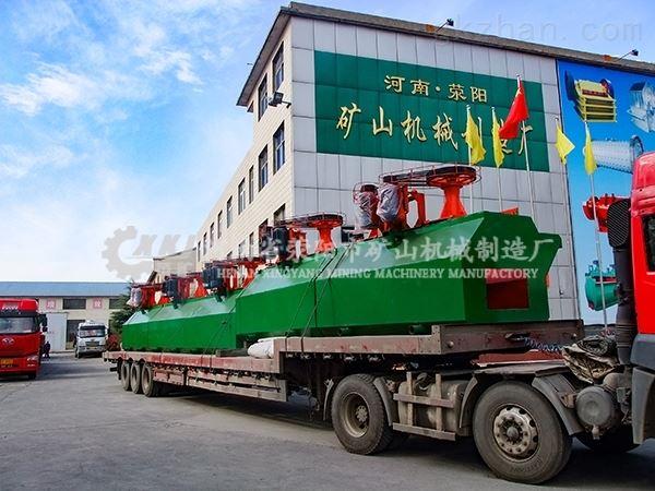 日产350吨XJK浮选机配置清单