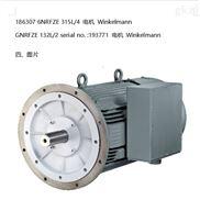 希而科进口Winkelmann电机D-G系列