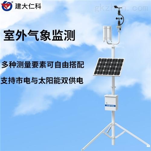 建大仁科 农业景区气象站环境气象监测