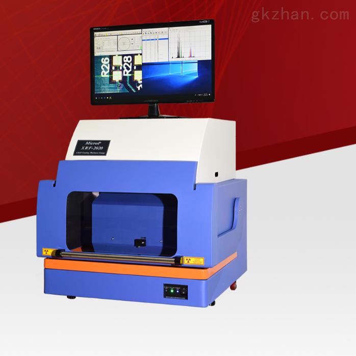 韩国X-RAY膜厚仪电镀测厚仪