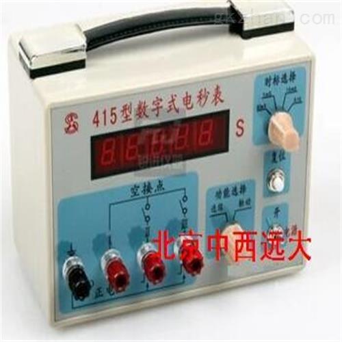 数字电秒表 仪表