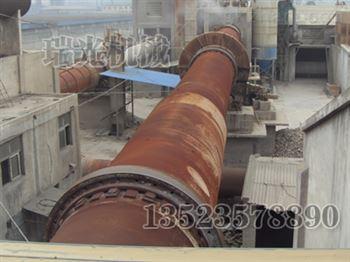 冶金化工窑