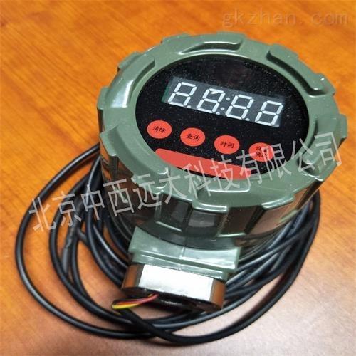 防爆机械通球指示器 仪表