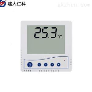 RS-WD-建大仁科 温度变送器记录仪